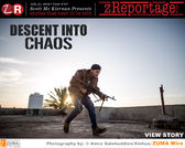 zReportage site index